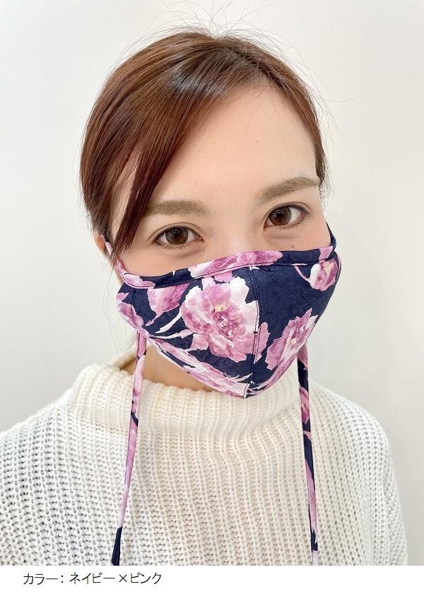 ネックストラップマスク 【BIG flower】
