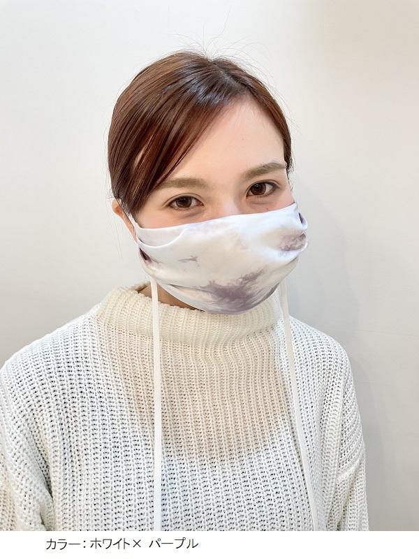 ドレープマスク 【Tie dye】