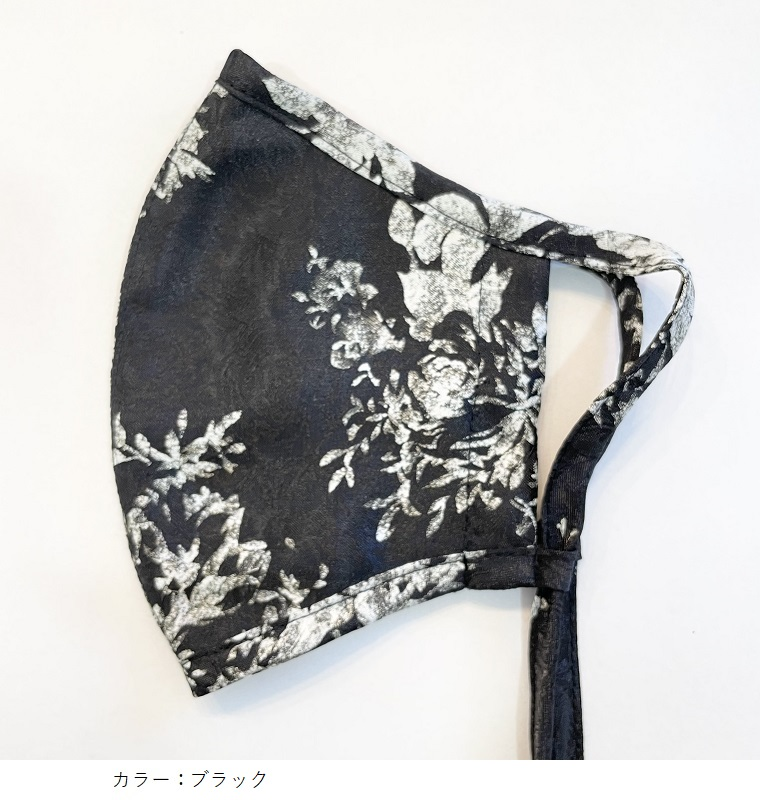 ネックストラップマスク 【Monochrome Flower】