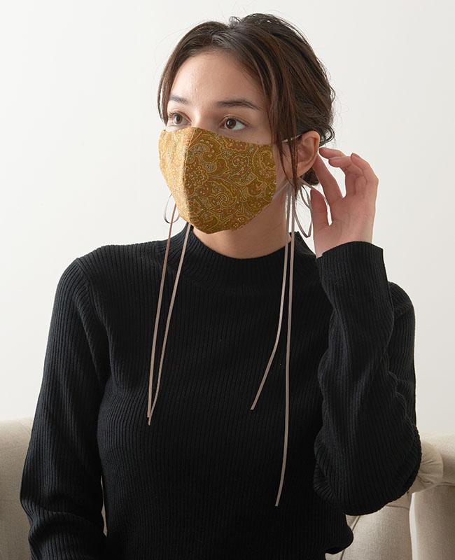 メイクアップマスク ブロード