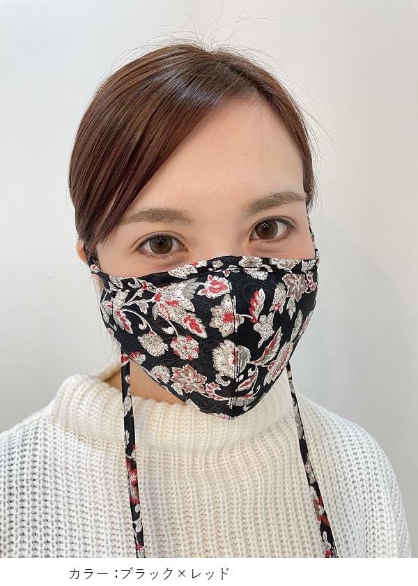 ネックストラップマスク 【Paisley Flower】