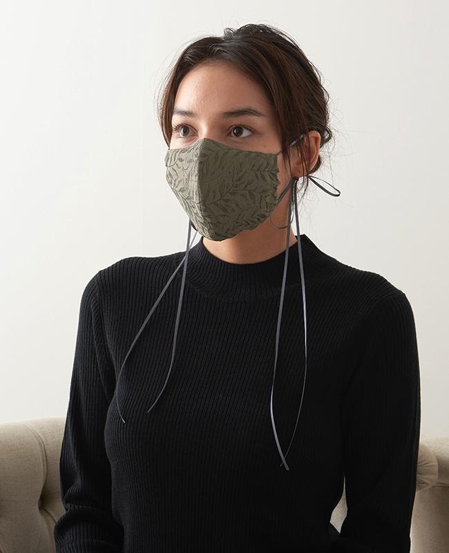 メイクアップマスク リーフ
