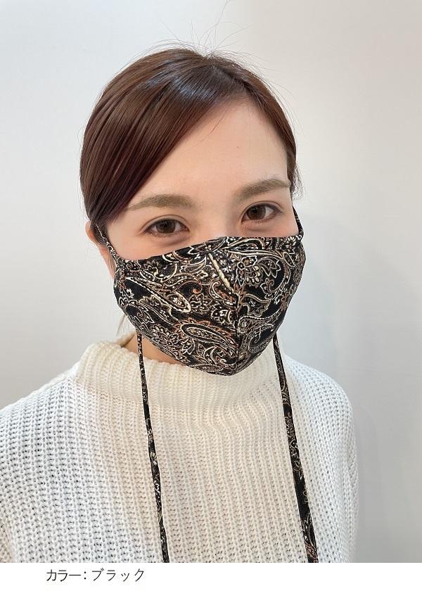 ネックストラップマスク 【Retro Paisley】