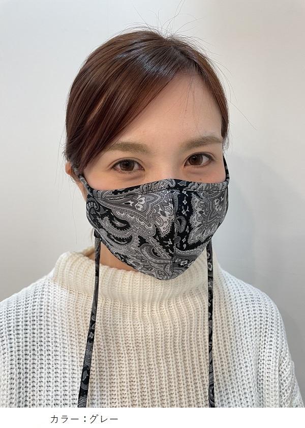 ネックストラップマスク 【psyche paisley】