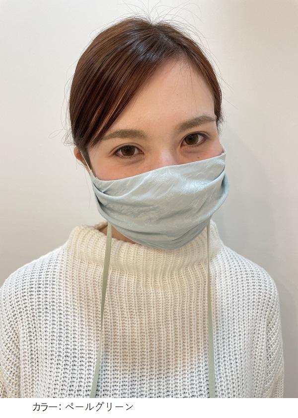 ドレープマスク 【Vintage Flower】