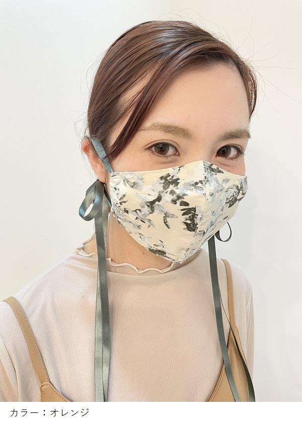 メイクアップマスク 【Sprinkle Flower】