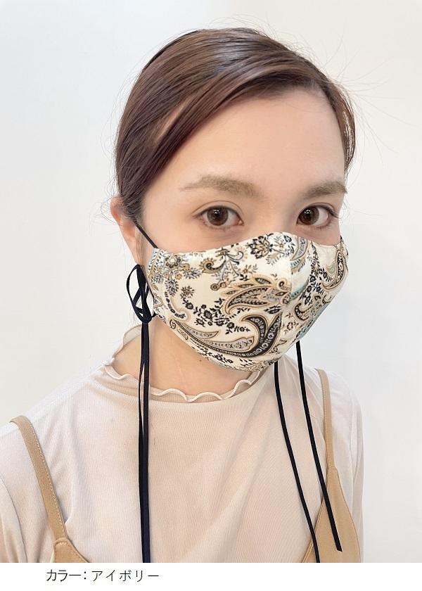 メイクアップマスク 【Vintage Paisley】