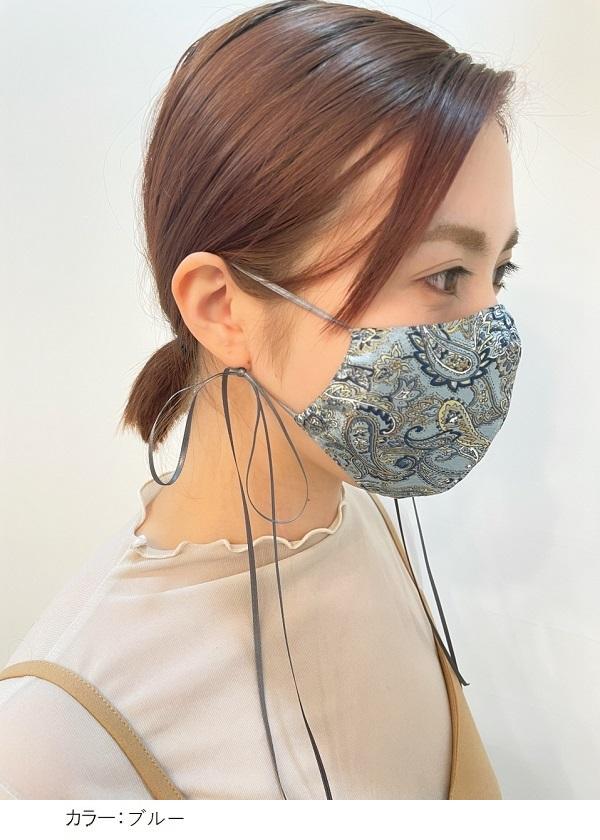 メイクアップマスク 【Retro Paisley】