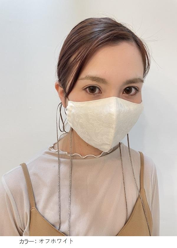 メイクアップマスク 【mat ornament】