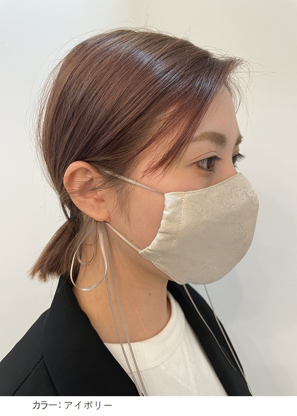 メイクアップマスク 【Shiny Paisley】