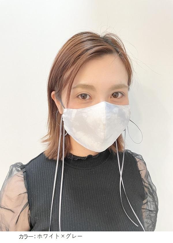 メイクアップマスク 【tie dye】