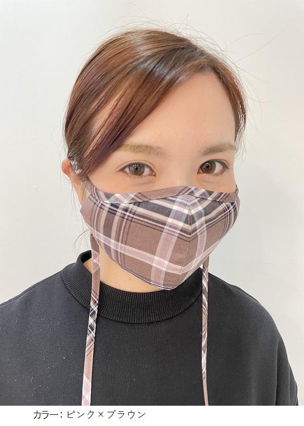 ネックストラップマスク 【Traditional check】