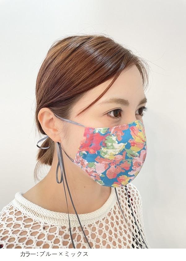 メイクアップマスク 【Tropical Flower】