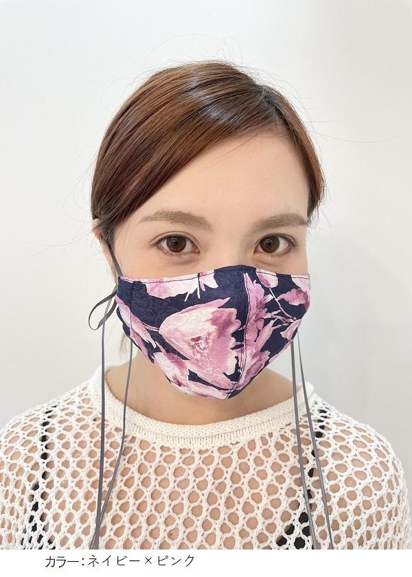 メイクアップマスク 【BIG flower】