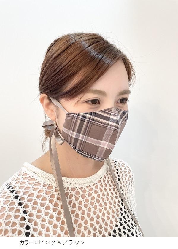 メイクアップマスク 【Traditional check】