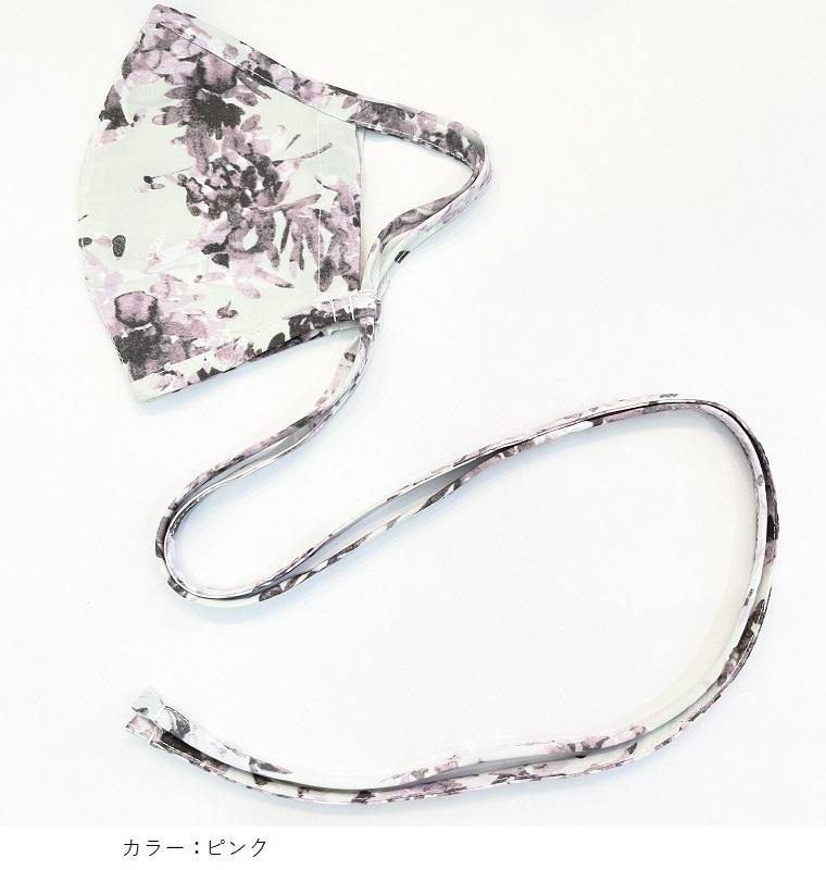 ネックストラップマスク 【Sprinkle Flower】