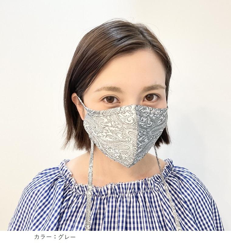 ネックストラップマスク 【Shiny Paisley】