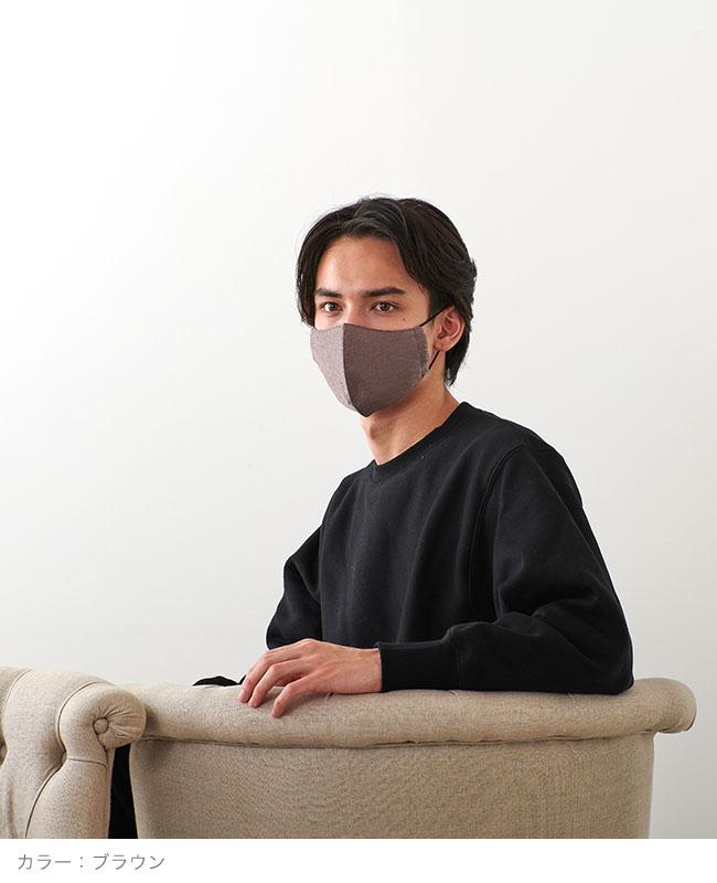 メイクアップマスク 艶クレープ
