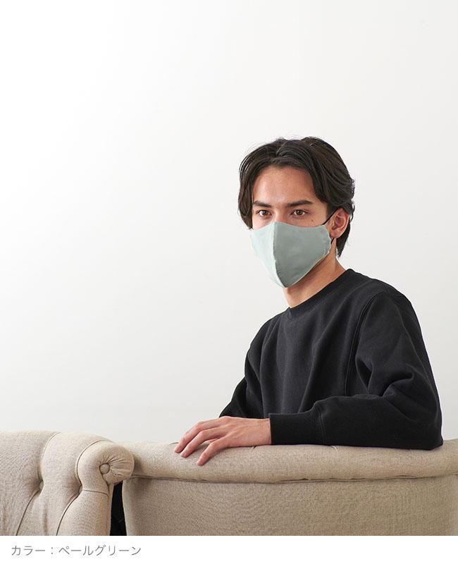 メイクアップマスク 【venus cashmere】