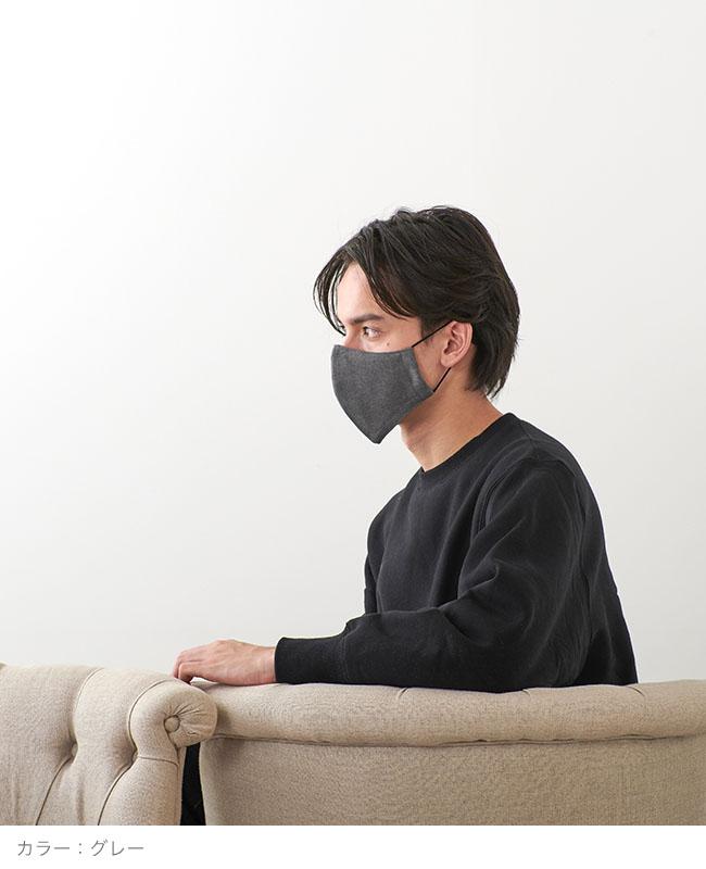 メイクアップマスク 【easy esterserge】