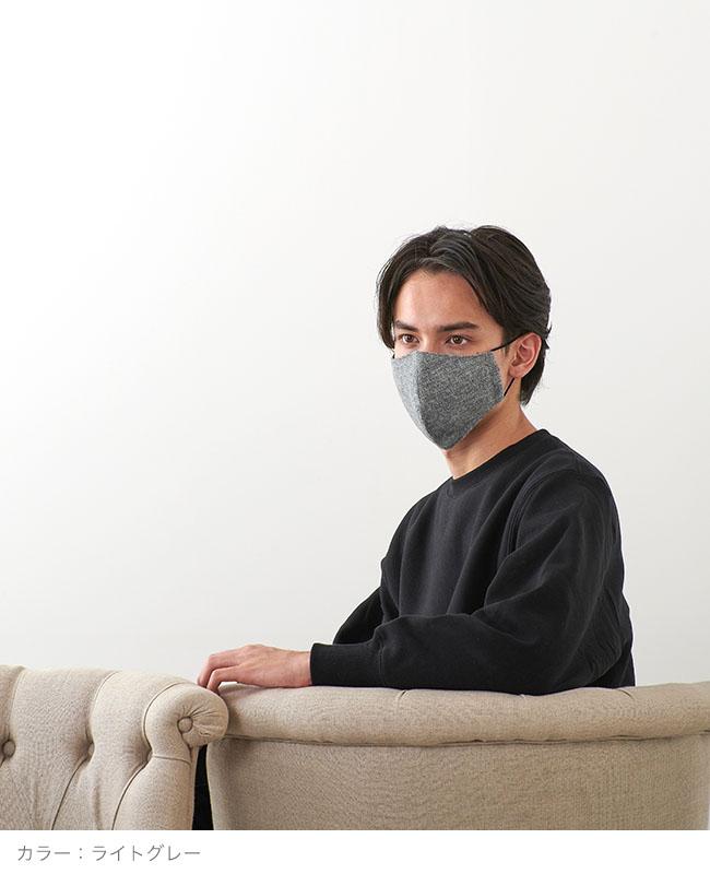 メイクアップマスク 【limonta woollike】