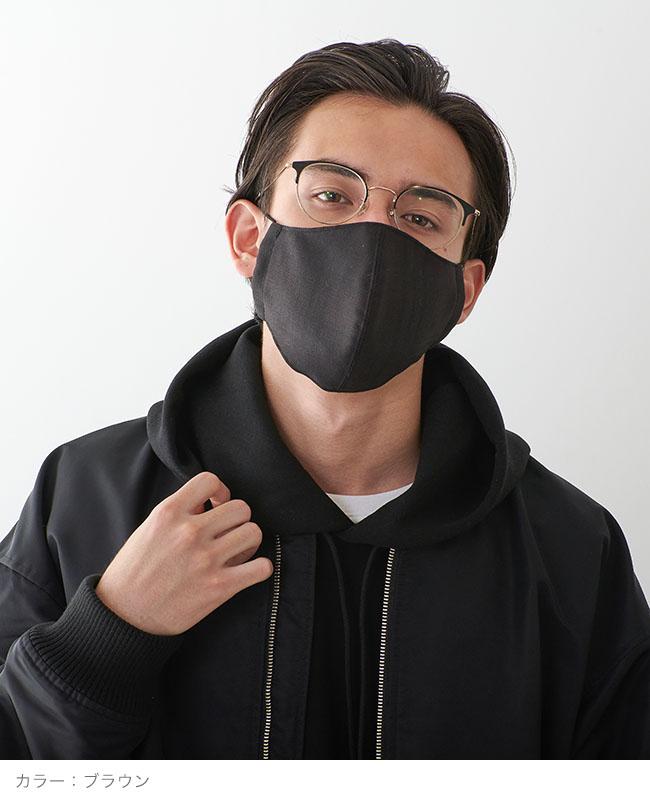 メイクアップマスク 【shiny check】