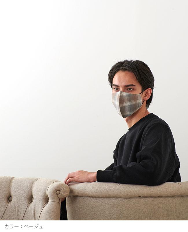 メイクアップマスク 【glencheck】