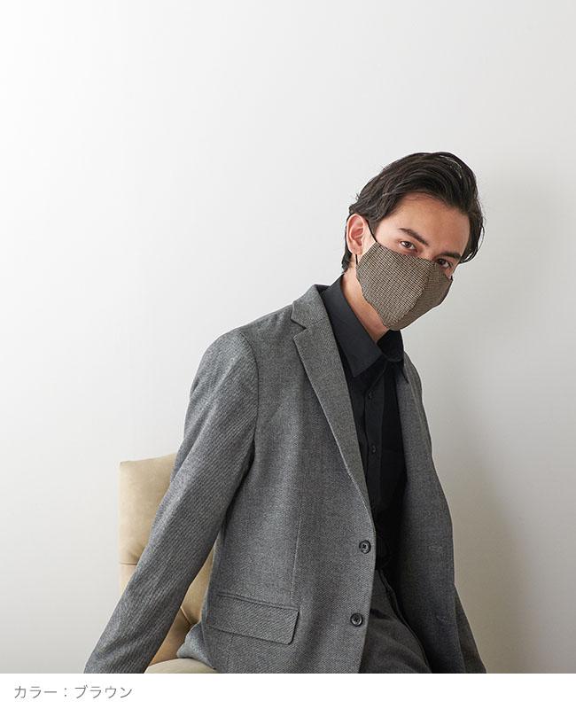 メイクアップマスク 【gunclub check】