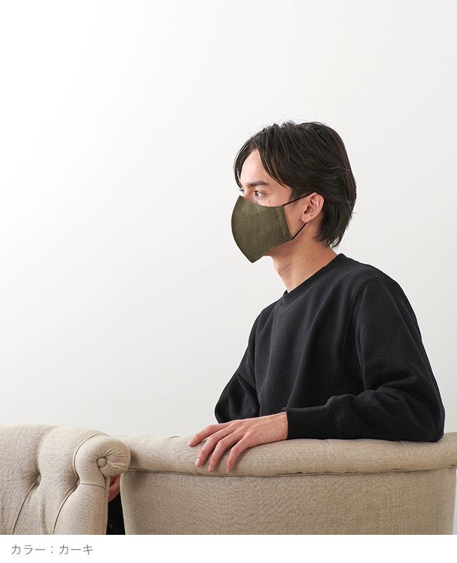 メイクアップマスク(L)リネン
