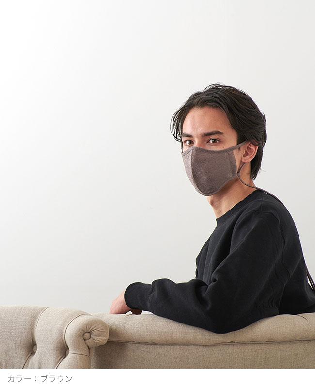 ネックストラップマスク 艶クレープ