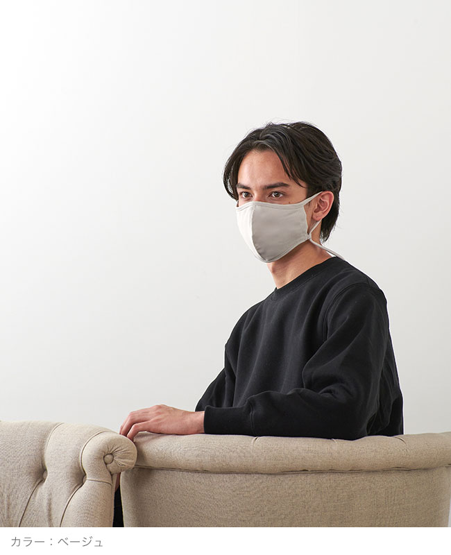 ネックストラップマスク 【venus cashmere】
