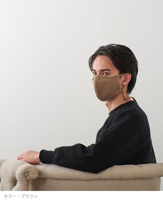 ネックストラップマスク 【easy esterserge】