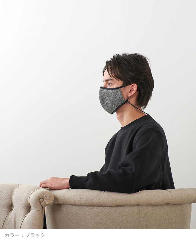 ネックストラップマスク 【sustainable wool】