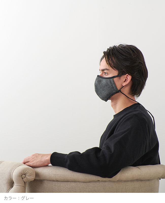 ネックストラップマスク 【limonta woollike】