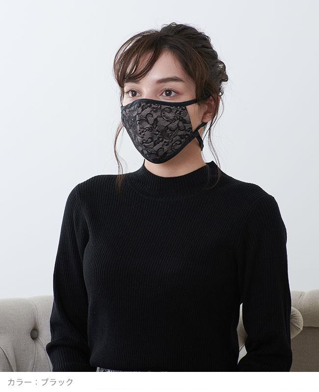ネックストラップマスク ラメ×レース