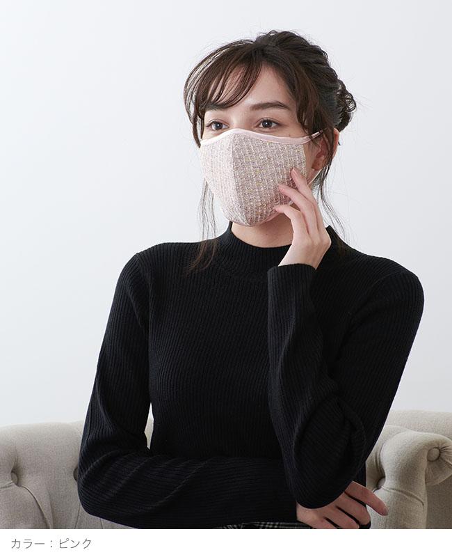 ネックストラップマスク  tweed