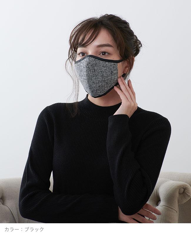 ネックストラップマスク ツイードspinrame tweed