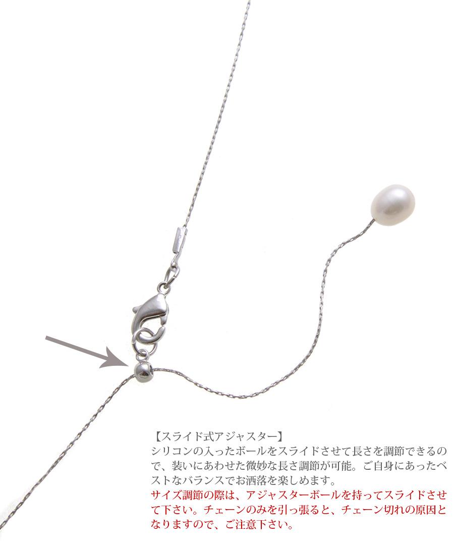 ★ネコポス送料無料★淡水パールショートネックレス C3283【mbgt】
