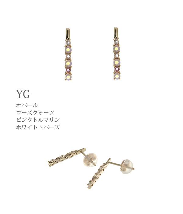 【送料無料】K10 YG オパール ビジューバーピアス 【リュクス】LP-128【ネコポス不可】