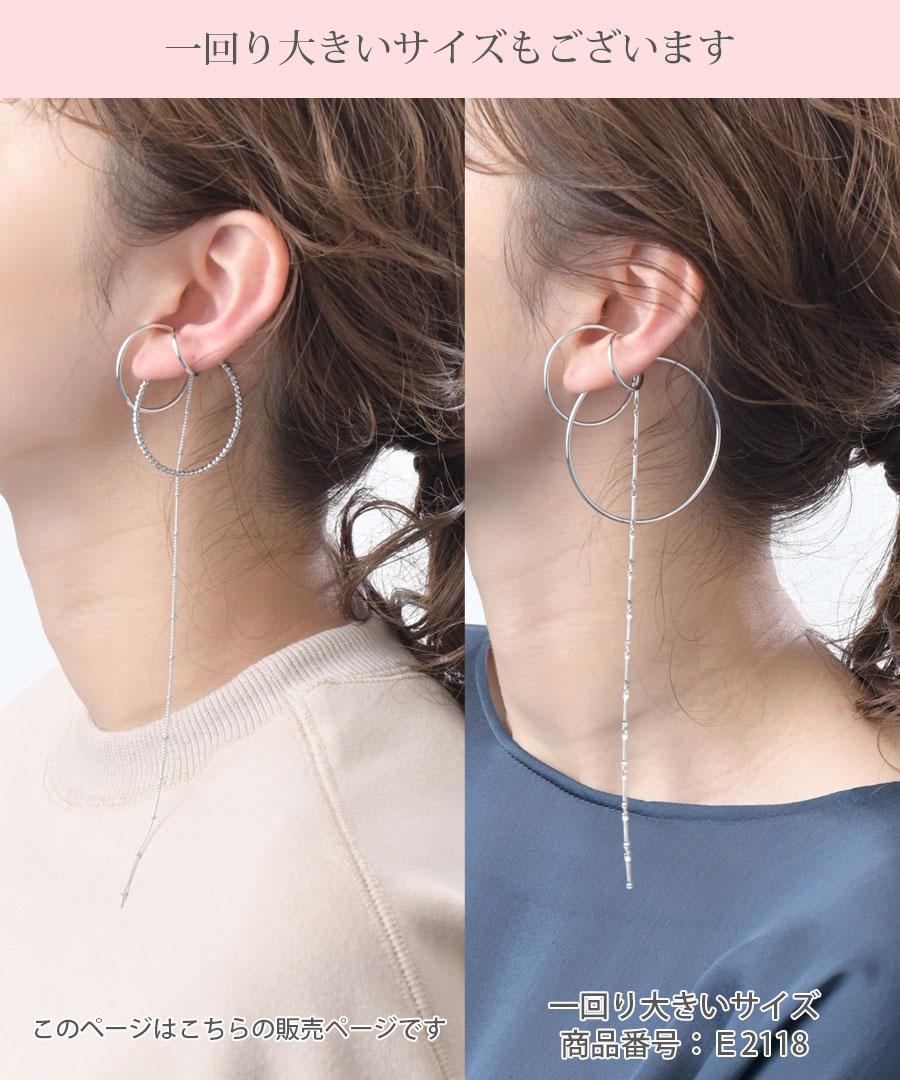 【片耳販売】3連風リング×ロングチェーンイヤーカフ(左耳用)  E2132