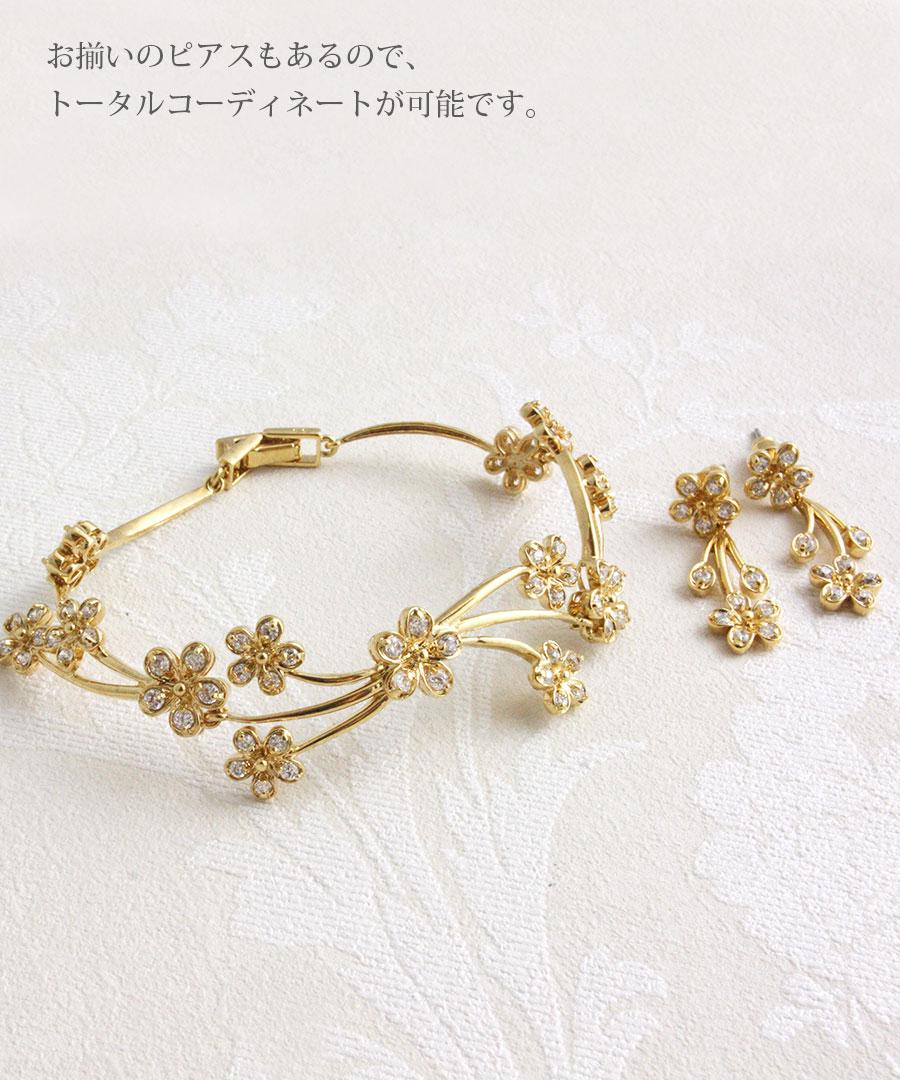 送料無料 小花が散りばめられたフラワーブレスレット【ネコポス不可】B2-SET2