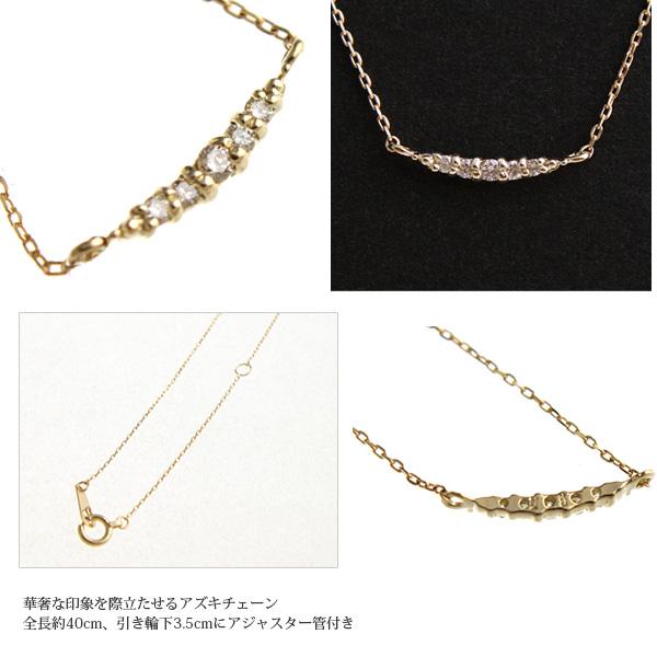 【送料無料】K10ダイヤモンドラインネックレス 0.04ct 【リュクス】LC-19【ネコポス不可】