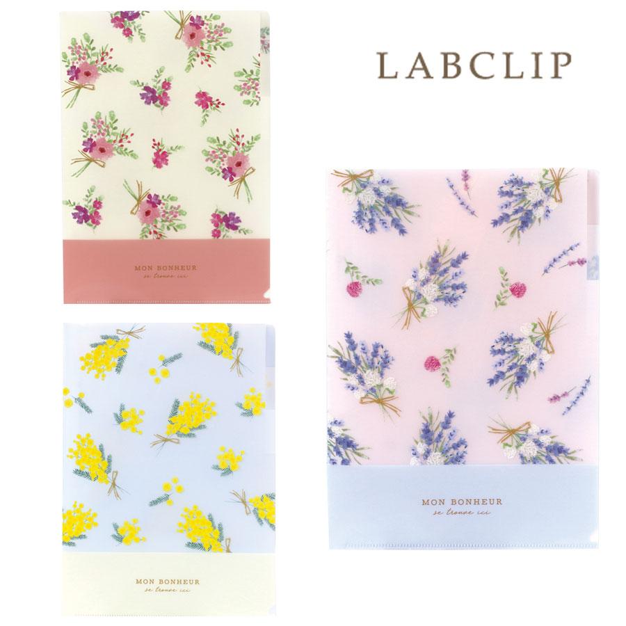【LABCLIP/ラボクリップ】カレン 3ポケットA4クリアファイル LAB-51