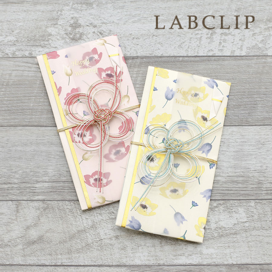 【LABCLIP/ラボクリップ】レベッカ 祝儀袋 LAB-54