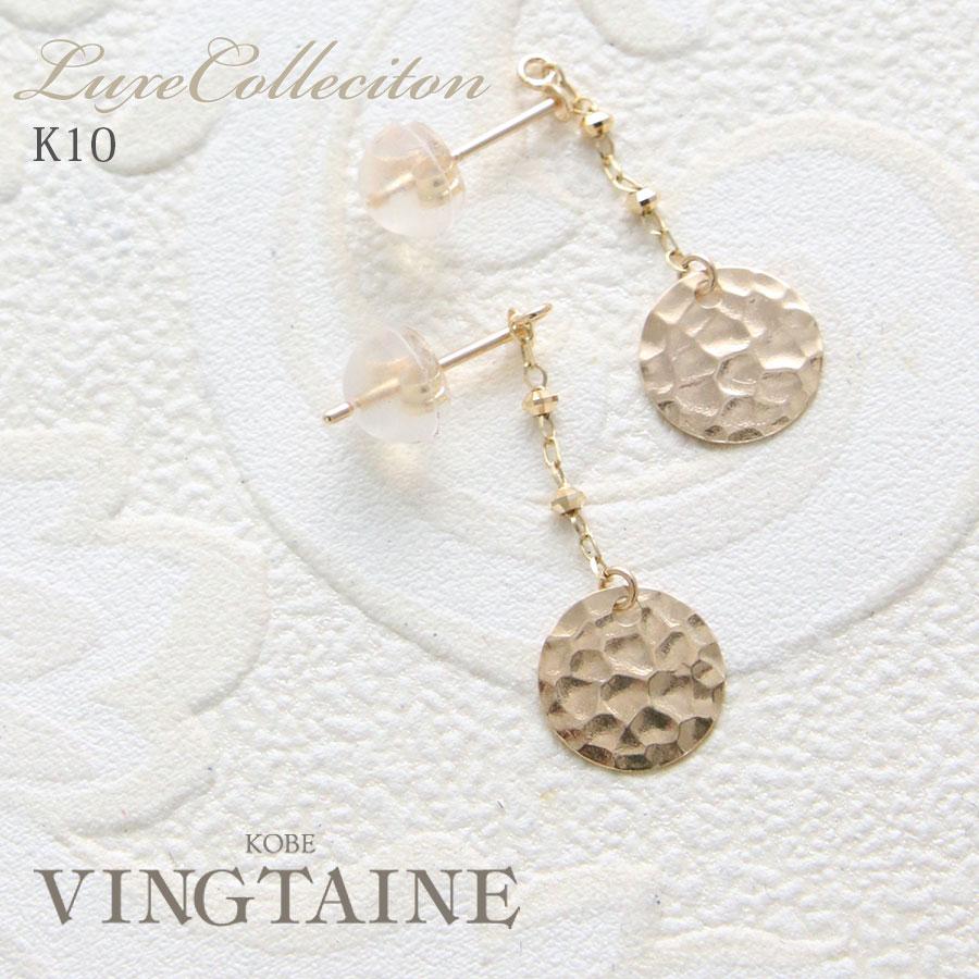 【送料無料】K10 ロングチェーン×プレートピアス(S) 【リュクス】LP-149【ネコポス不可】