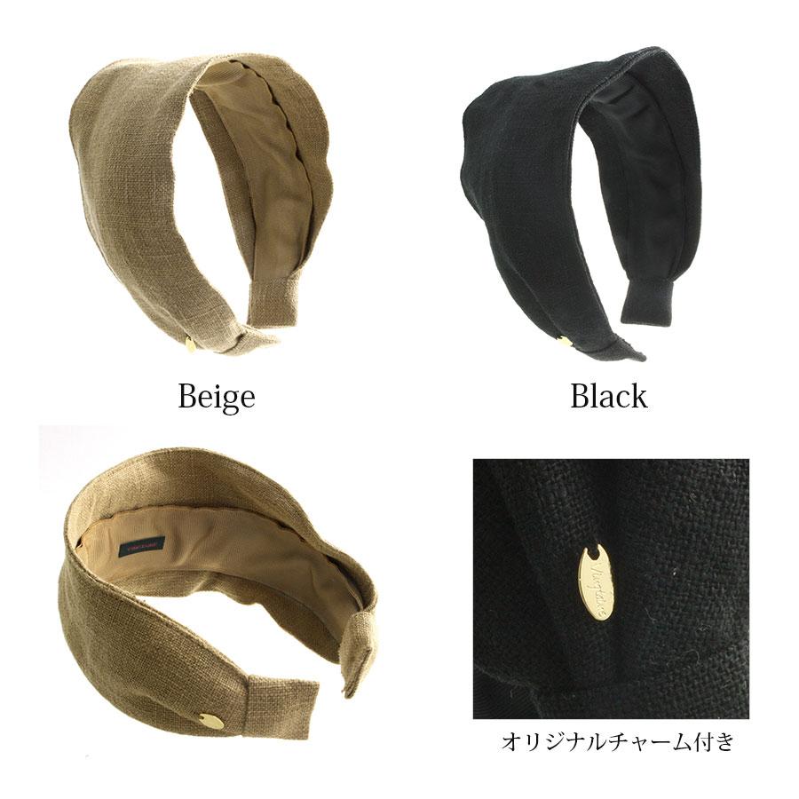 ★ネコポス送料無料★シンプルワイド麻風カチューシャ HK-205 【mbgt】