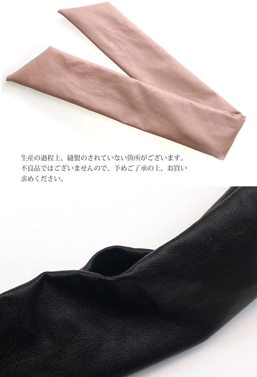 ★ネコポス送料無料★フェイクレザーワイヤーポニー H7383【mbgt】