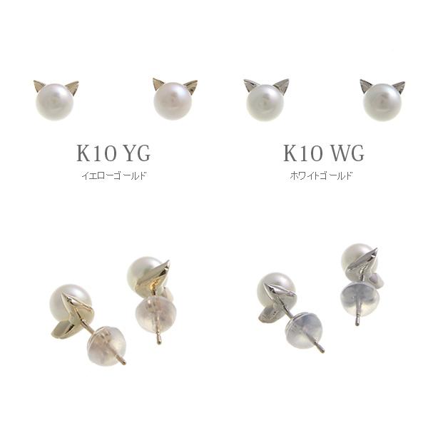 【送料無料】K10 YG/WG アコヤ真珠 ネコピアス  【リュクス】LP-117【ネコポス不可】