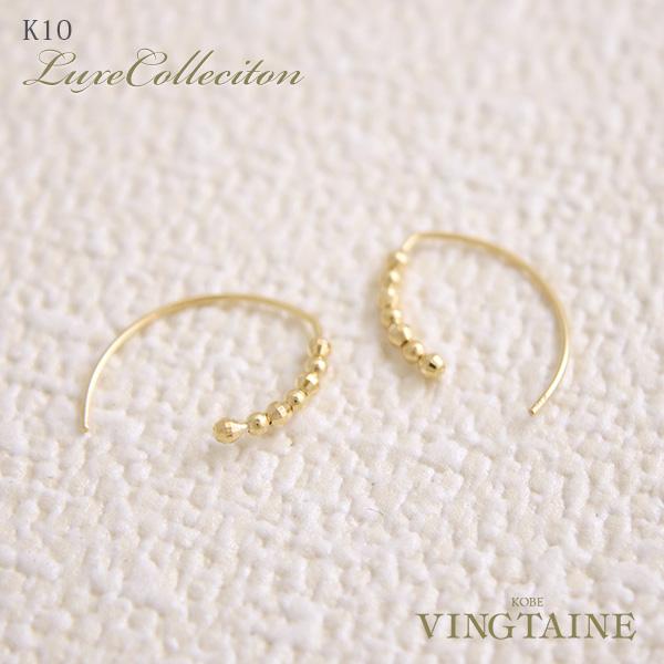 【送料無料】K10 YG ゴールドカットビーズフックピアス  【リュクス】LP-137【ネコポス不可】
