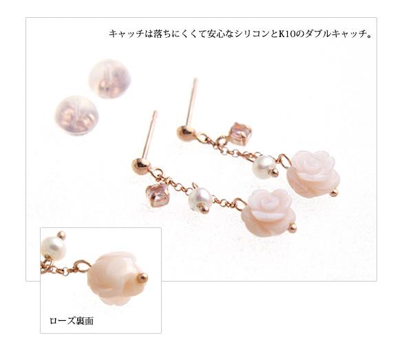 【送料無料】K10ローズ×淡水パールチェーンピアス【リュクス】LP-42【ネコポス不可】